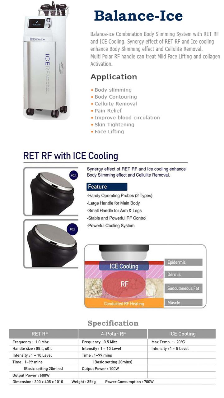 Balance - ICE (CS-1000)